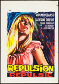 "Movie Posters:Drama, Repulsion (BIFO, 1965). Belgian (16.5"" X 23.5""). Drama.. ..."