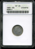 Coins of Hawaii: , 1883 10C Hawaii Ten Cents XF45 ANACS. ...