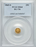 California Fractional Gold , 1865/4 25C Liberty Octagonal 25 Cents, BG-736, Low R.6, MS64PCGS....