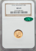 Commemorative Gold, 1916 G$1 McKinley MS65 NGC. CAC....