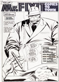 Original Comic Art:Splash Pages, John Buscema Wolverine #7 Splash Page 1 Original Art(Marvel, 1989)....
