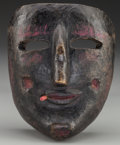 American Indian Art:Wood Sculpture, Fisherman (Piscador) Mask, Mexican . 20th c....