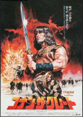 "Movie Posters:Action, Conan the Barbarian (Universal, 1982). Japanese B2 (20.25"" X28.5""). Action.. ..."