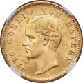 German States:Bavaria, German States: Bavaria. Otto gold 20 Mark 1895-D MS65 NGC,...