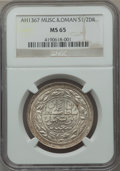 Muscat and Oman, Muscat and Oman: Sultanate 1/2 Dhofari Rial AH 1367 MS65 NGC,...