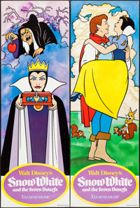 "Snow White and the Seven Dwarfs (Buena Vista, R-1975). Door Panel Set of 4 (19.5"" X 59""). Animation. ... (Tota..."
