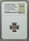 Ancients:Byzantine, Ancients: Anonymous (ca. AD 530). AR third siliqua or scripulum(0.50 gm)....