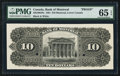 Canadian Currency: , Montreal, PQ- Bank of Montreal $10 1891 Ch. # 505-40-04Pa BackProof. ...