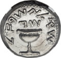 Ancients:Judaea, Ancients: JUDAEA. The Jewish War (AD 66-70). AR shekel (24mm, 14.18gm, 11h). ...