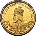 Ethiopia, Ethiopia: Haile Selassie gold Werk EE1923 (1930-31) UNC Details (Excessive Surface Hairlines) NGC, ...