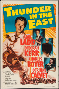 """Thunder in the East & Other Lot (United Artists, 1934). One Sheets (2) (27"""" X 41""""). Drama. ... (Total: 2 I..."""