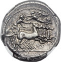 Ancients:Greek, Ancients: SICULO-PUNIC. Lilybaion ('Ras Melqart'). Ca. 330-305 BC.AR tetradrachm (27mm, 17.22 gm, 12h)....