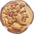 Ancients:Greek, Ancients: PONTIC KINGDOM. Time of Mithradates VI (120-63 BC). AV stater (20mm, 8.36 gm, 11h)....
