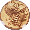 Ancients:Greek, Ancients: MACEDONIAN KINGDOM. Alexander III the Great (336-323 BC).AV stater (18mm, 8.56 gm, 12h). ...