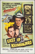 "Movie Posters:Adventure, East of Kilimanjaro & Other Lot (Parade Releasing, 1957). OneSheets (2) (27"" X 41""). Adventure.. ... (Total: 2 Items)"