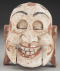 American Indian Art:Wood Sculpture, Mask, China...