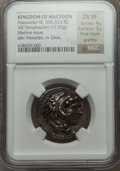 Ancients:Greek, Ancients: MACEDONIAN KINGDOM. Alexander III the Great (336-323 BC).AR tetradrachm (17.20 gm)....