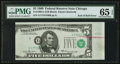 Error Notes:Major Errors, Fr. 1969-G $5 1969 Federal Reserve Note. PMG Gem Uncirculated 65EPQ.. ...