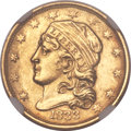 Early Quarter Eagles, 1833 $2 1/2 BD-1, R.5, MS64 NGC....