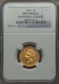 Three Dollar Gold Pieces, 1886 $3 -- Improperly Cleaned -- NGC Details. Unc....