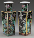 Asian:Chinese, A Pair of Chinese Famille Noire Porcelain Vases, late 20th century. Marks: (six-character mark). 18 inches high (45.7 cm). ... (Total: 2 Items)