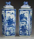 Asian:Chinese, A Pair of Chinese Porcelain Tea Jars, late 20th century. Marks:(six-character mark). 19-1/4 inches high (48.9 cm). ... (Total: 2Items)