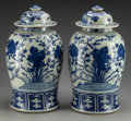 Asian:Chinese, A Pair of Chinese Porcelain Ginger Jars, late 20th century. 18inches high (45.7 cm). ... (Total: 2 Items)