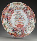 Asian:Japanese, A Large Japanese Imari Porcelain Charger, late 20th century. 27inches diameter (68.6 cm). ...