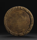African: , Yoruba (Nigeria). Tray for Ifa Divination, opon ifa. Wood, patination. Height: 18 ¾ inches Width: 18 ¼ inches Depth: ...