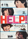 "Movie Posters:Rock and Roll, Help! (United Artists, 1965). Japanese B2 (20.5"" X 28.25""). Rockand Roll.. ..."