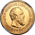 Russia, Russia: Alexander III gold 5 Roubles 1888 AГ-AГ MS63 NGC,...