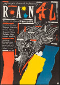 """Movie Posters:Foreign, Ran (Toho, 1985). Polish One Sheet (26.5"""" X 37.5""""). Foreign.. ..."""