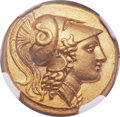 Ancients:Greek, Ancients: MACEDONIAN KINGDOM. Alexander III the Great (336-323 BC).AV distater (22mm, 17.22 gm, 12h). ...