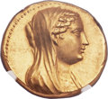Ancients:Greek, Ancients: PTOLEMAIC EGYPT. Berenice II, wife of Ptolemy III(246-222 BC). AV mnaieion or octodrachm (27mm, 27.78 gm,11h)....