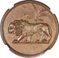 India:Bombay Presidency, India: Bombay Presidency. British Colony copper Pattern Mohur 1828MS63 Brown NGC,...