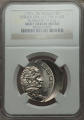 Mexico, Mexico: Republic Mint Error 5 Pesos ND (1971-78) MS66 NGC,...