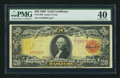 Large Size:Gold Certificates, Fr. 1180 $20 1905 Gold Certificate PMG Extremely Fine 40.. ...