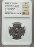 Ancients:Roman Provincial , Ancients: EGYPT. Alexandria. Tranquillina (Augusta, AD 241-244). BItetradrachm (12.55 gm)....