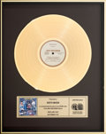Music Memorabilia:Awards, The Who Who Are You Canadian Gold Record Award (MCA 3050,1978)....