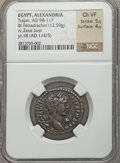 Ancients:Roman Provincial , Ancients: EGYPT. Alexandria. Trajan (AD 98-117). BIL tetradrachm(12.59 gm)....