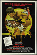 "Movie Posters:Action, Game of Death (Columbia, 1979). One Sheet (27"" X 41""). Action.Directed by Robert Clouse. Starring Bruce Lee, Gig Young, Dea..."