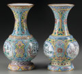 Asian:Chinese, A Pair of Chinese Peking Enamel Vases, late 20th century. 12 incheshigh (30.5 cm). ... (Total: 2 Items)