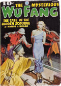 Pulps:Detective, Wu Fang Group of 3 (Popular, 1935-36).... (Total: 3 Items)