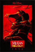 "Movie Posters:Animation, Mulan & Other Lot (Buena Vista, 1998). One Sheet (27"" X 40"") DS Advance, & Video One Sheet (27"" X 39.75""). Animation.. ... (Total: 2 Items)"