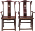 Asian:Chinese, A Pair of Chinese Hardwood Horseshoe Armchairs, late 19th century.46 inches high x 25-1/4 inches wide x 22 inches deep (116...(Total: 2 Items)