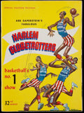 Basketball Collectibles:Programs, 1958-59 Harlem Globetrotters (Featuring Wilt Chamberlain) Program....