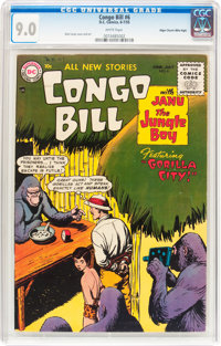 Congo Bill #6 Mile High Pedigree (DC, 1955) CGC VF/NM 9.0 White pages