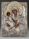 Silver Holloware, Continental, A Russian Silver, Silver Gilt and Enameled Madonna and Child Icon,19th century. 12-1/8 inches high x 9-1/2 inches wide (30....