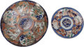 Asian:Japanese, A Japanese Imari Porcelain Charger and Plate, 19th century. Marks to smaller: (Four-character mark). 21 inches diameter (53.... (Total: 2 Items)