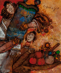 Théo Tobiasse (French, 1927-2012) L'Enfance de Jacob Oil and mixed media on canvas 21-1/2 x 18 in